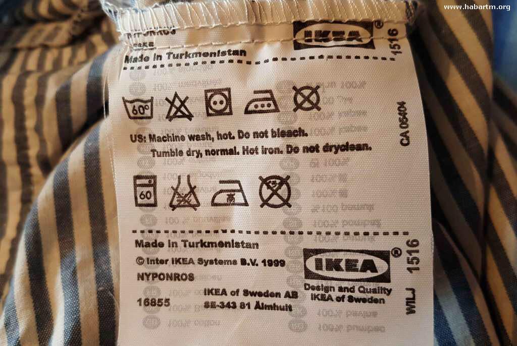 IKEA наложила запрет на туркменский хлопок в своей продукции