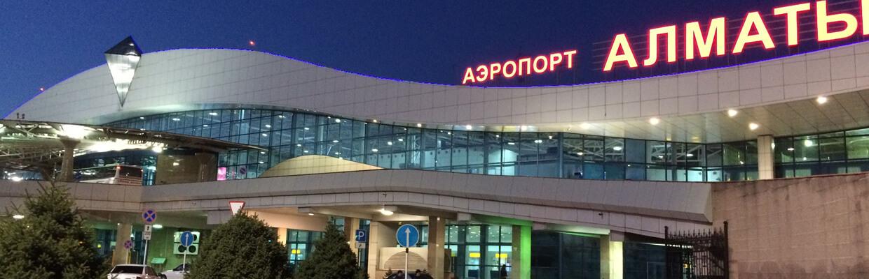 «Проблемы приняли систематический характер». Сотни пассажиров «Туркменских авиалиний» жалуются на недоставку своего багажа в Алматы