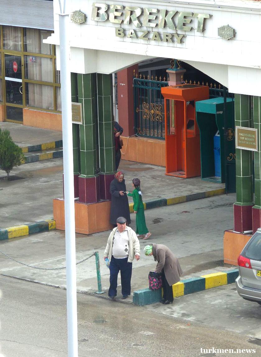 Другая реальность. На фоне заявлений о росте доходов населения в Туркменистане растет число просящих милостыню
