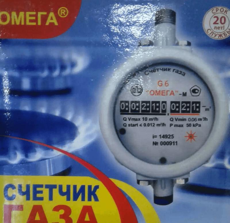 «Коллекторы» в мундирах. В Балканабаде должниками за газ занимается прокуратура
