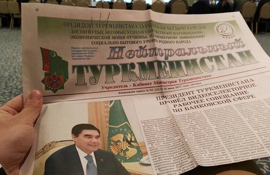 Туркменистан оказался в конце рейтинга свободы прессы в мире, уступив даже Северной Корее ??