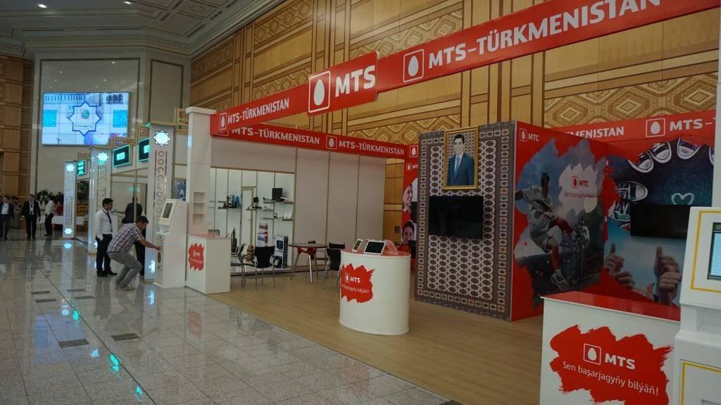 МТС подала иск против Туркменистана на $1,5 млрд