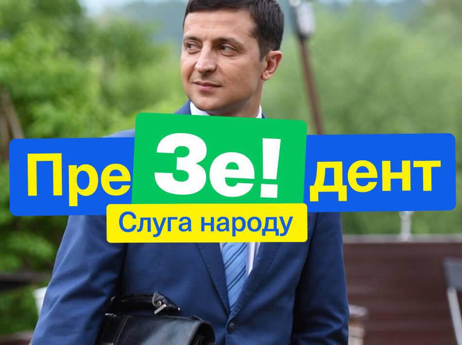 Украинцы в Туркменистане проголосовали за Зеленского 🇺🇦