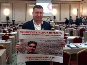 Участники X Съезда Конфедерации труда России выразили солидарность осужденному туркменскому активисту