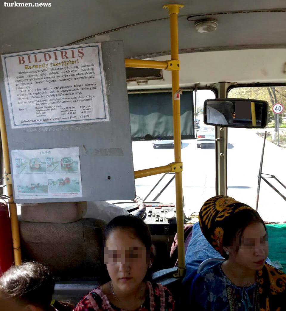 Жителям Туркменабада грозят судом за неоплату коммунальных счетов
