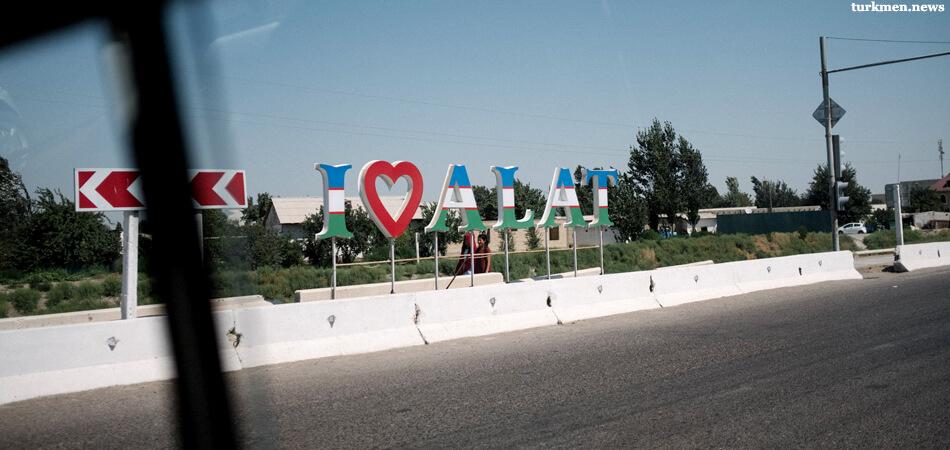 В Туркменистан торжественно пропустили 120 застрявших в Узбекистане граждан