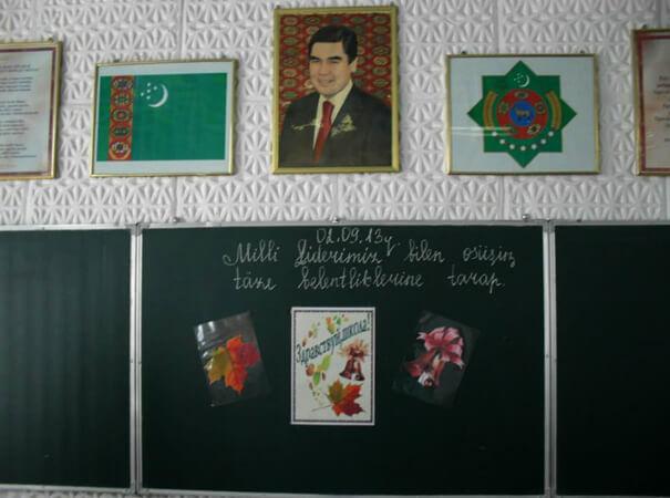 Туркменистан: Новый учебный год и старые поборы с родителей
