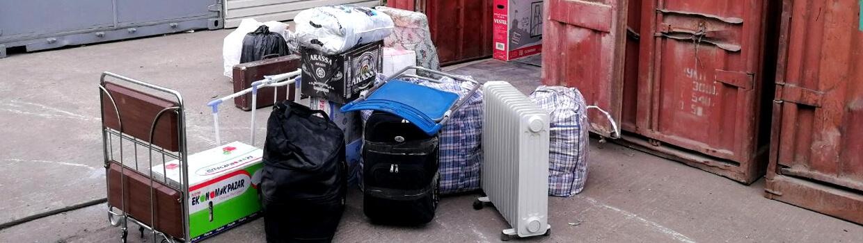 На станции «Кипчак» полтора месяца не отправляют контейнеры в Россию