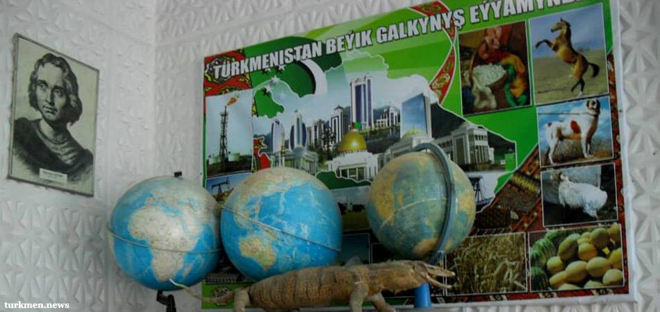 Высшая контрольная палата проверяет школы Туркменабада