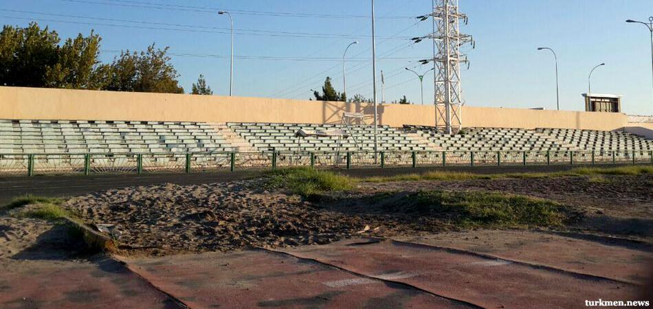 Туркменабад: Старый стадион как пример плохого хозяйствования