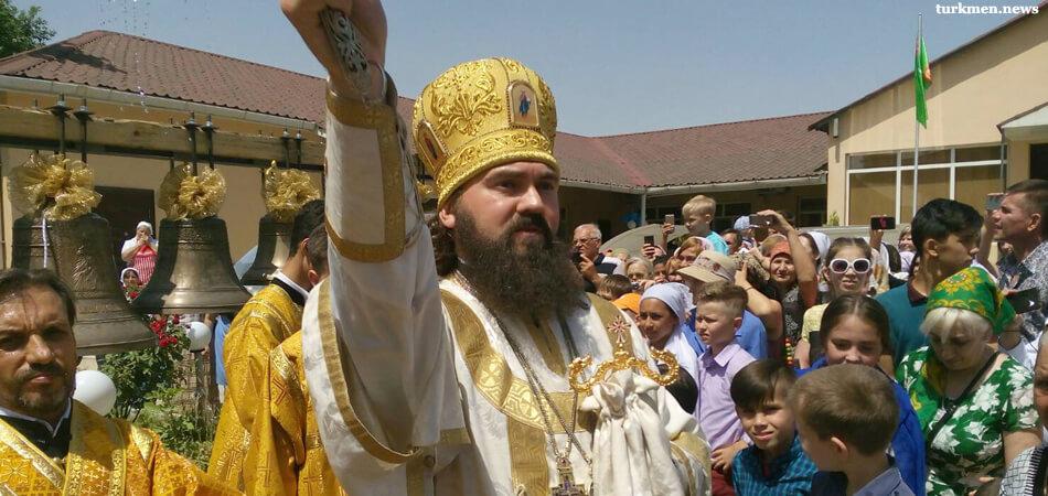 Дашогуз: Как директор школы чуть не сорвал визит архиепископа