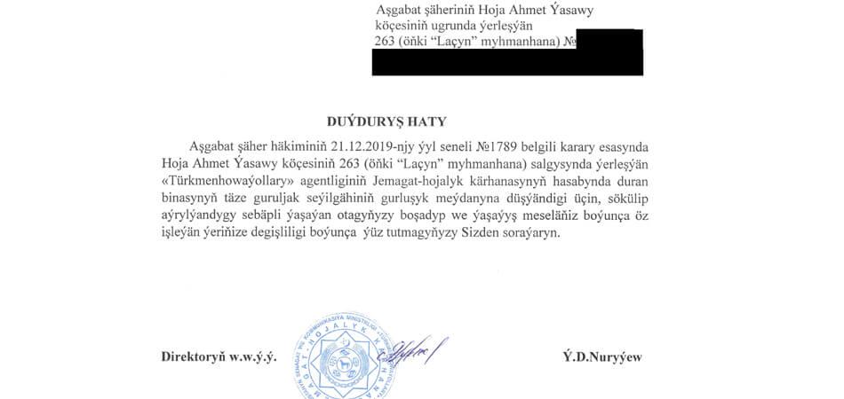 сносят дома в Туркменистане