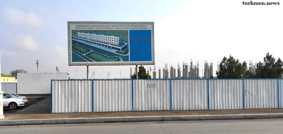 Фирма зятя Бердымухамедова строит все новые объекты