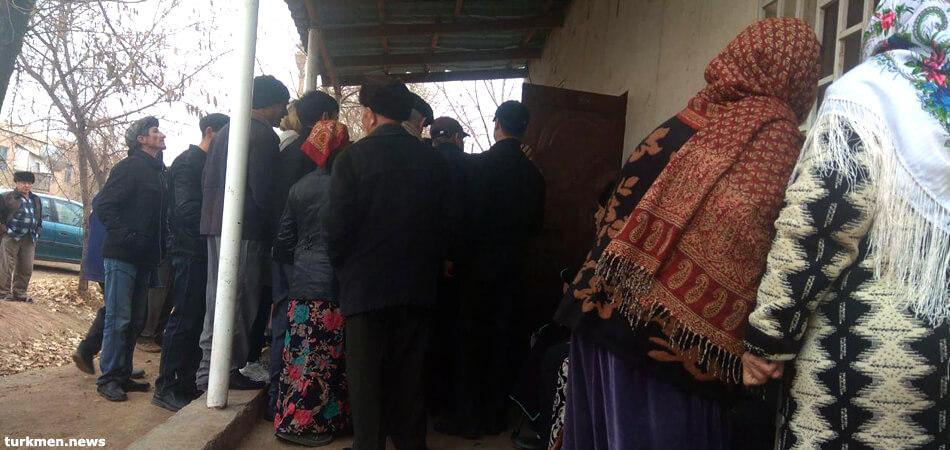 Пенсии в Туркменистане