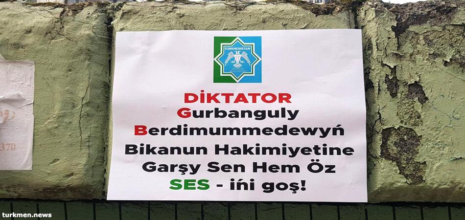 В Стамбуле расклеили анти-Бердымухамедовские листовки