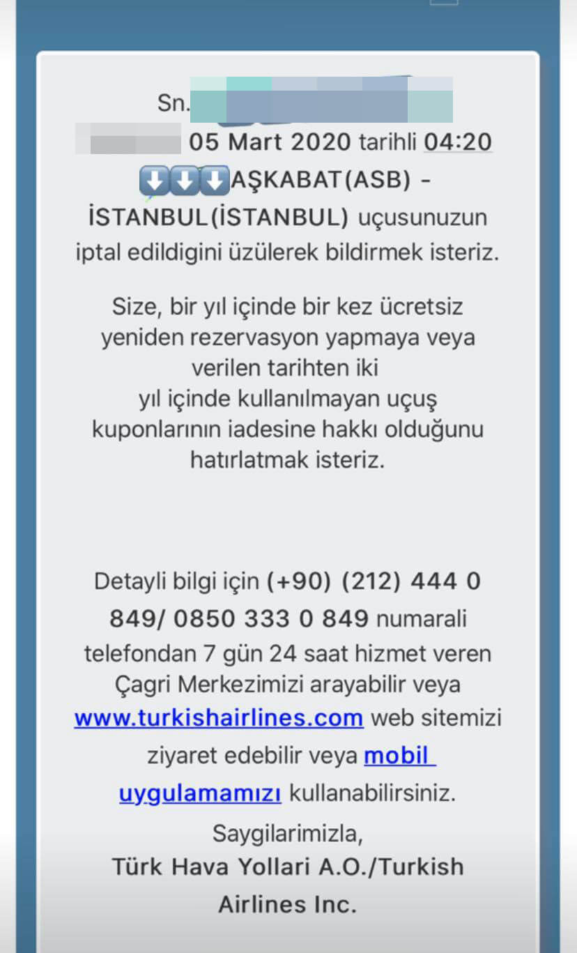 Turkish airlines отменили рейсы в Ашхабад