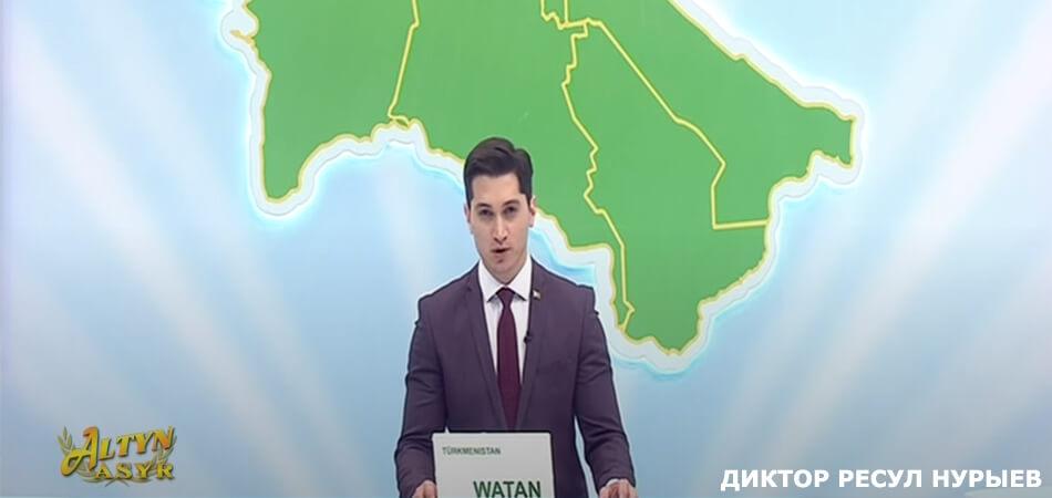 Туркменское телевидение умолчало о ситуации в Лебапе