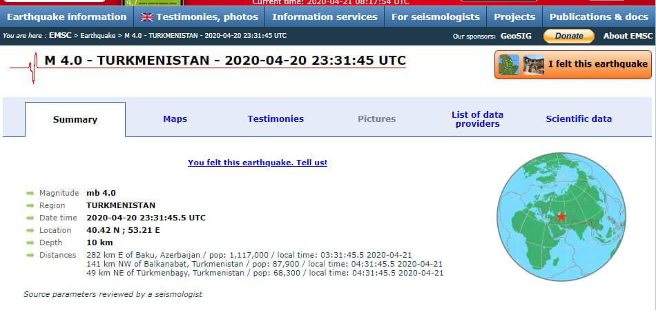 В Туркменбаши произошло землетрясение