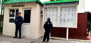 Туркменского шоумена осудили на 2 года за мужеложство