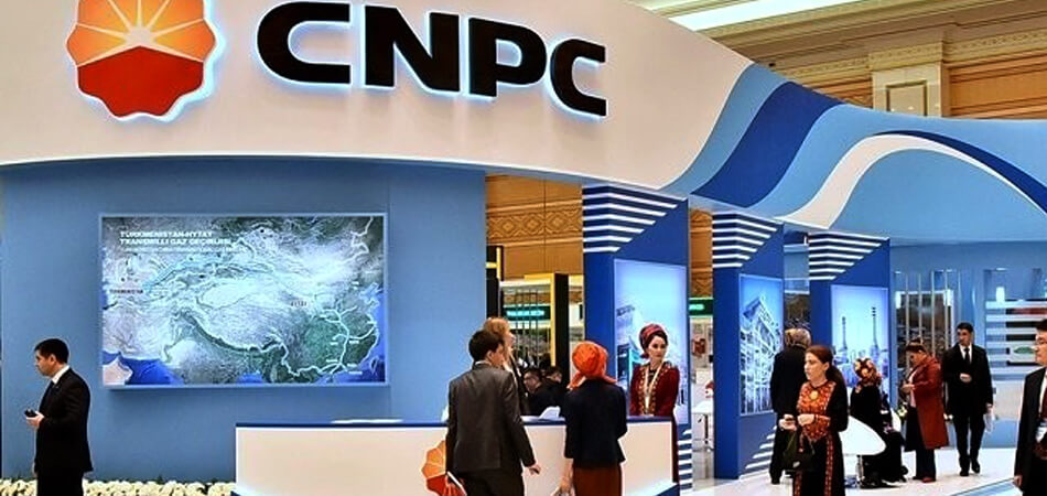 Туркменистан: Компании Петронас и CNPC закрылись на карантин