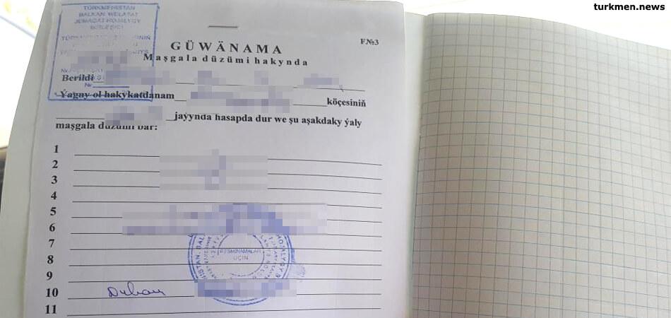 В Туркменбаши ввели продуктовые карточки. Растет число безработных