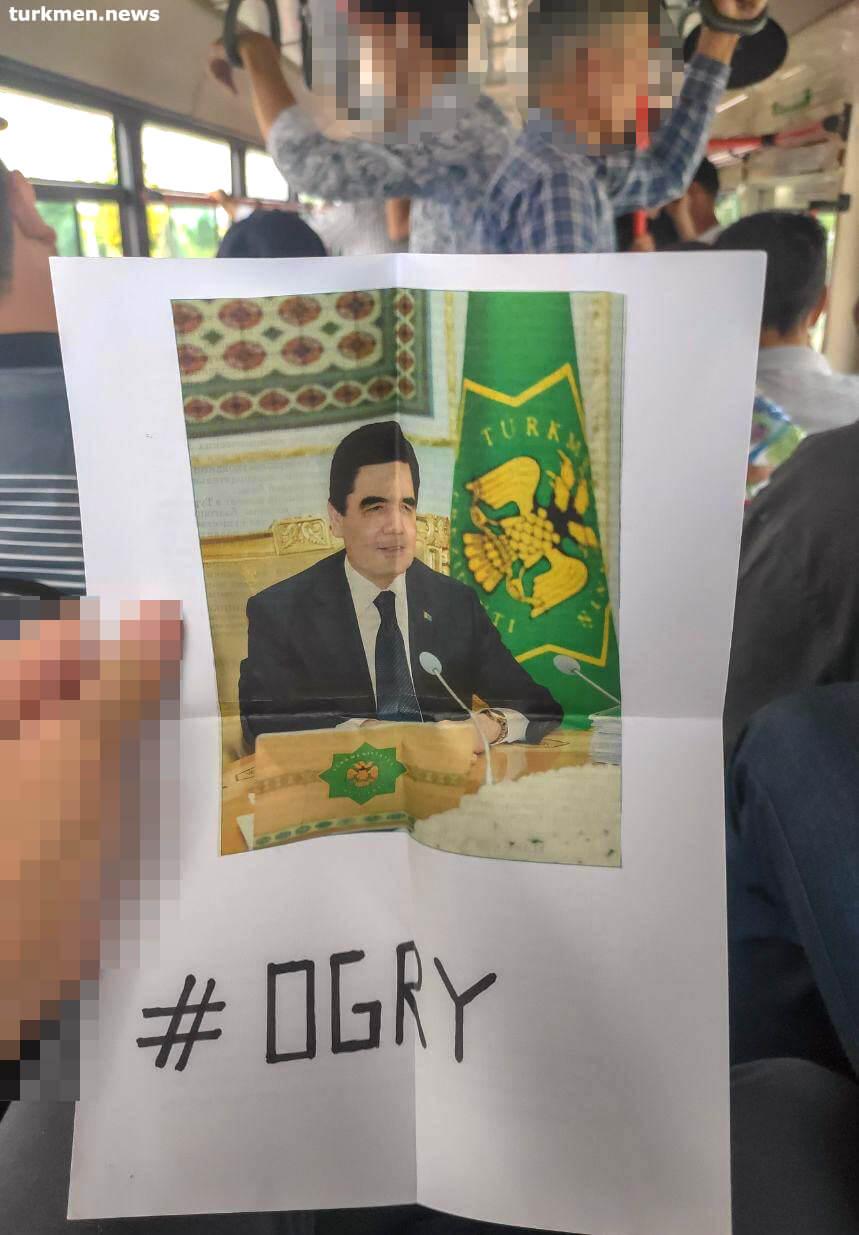 «Чаша терпения переполнена». В Ашхабаде распространяют антиправительственные плакаты
