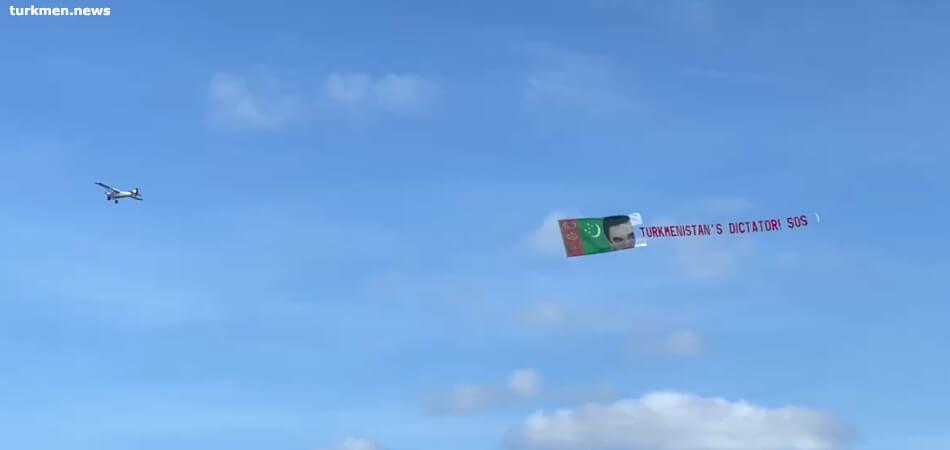 В США запустили самолет с надписью «Диктатор Туркменистана - SOS»