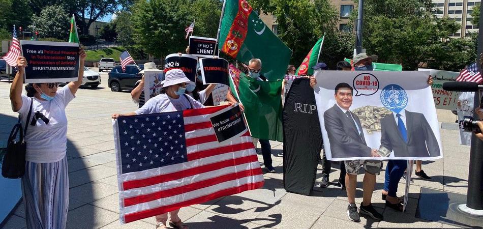 Очередная акция протеста туркмен проведена в Вашингтоне
