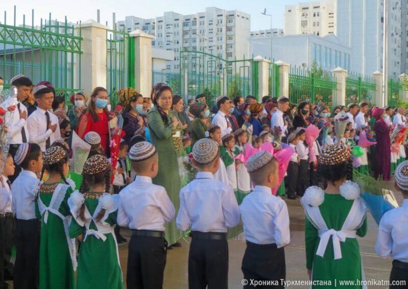 В школах Туркменистана негласно отменили «неважные» уроки