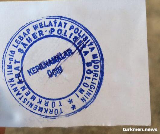 В Туркменабаде состав семьи для оформления пайков стали подтверждать участковые