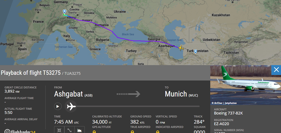 Борт из Ашхабада в Мюнхен вывез 61 пассажира