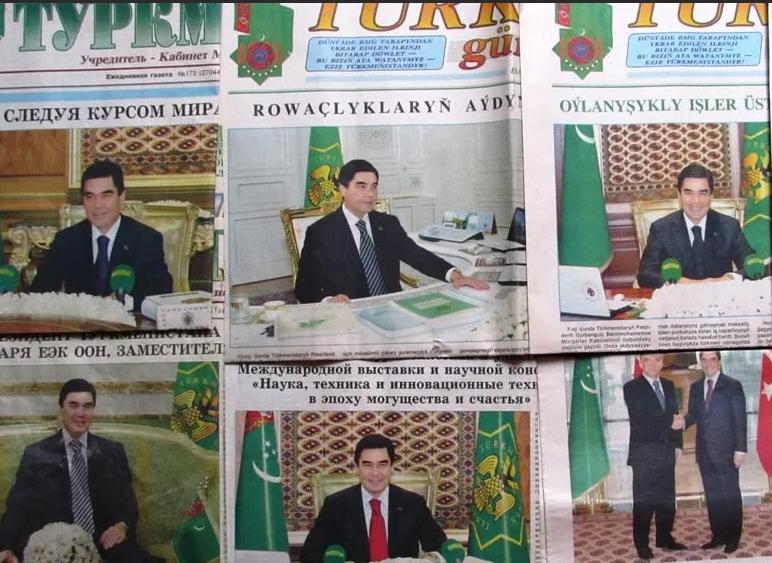 В туркменских газетах упразднят должности заместителей главных редакторов, а хякимлики реорганизуют