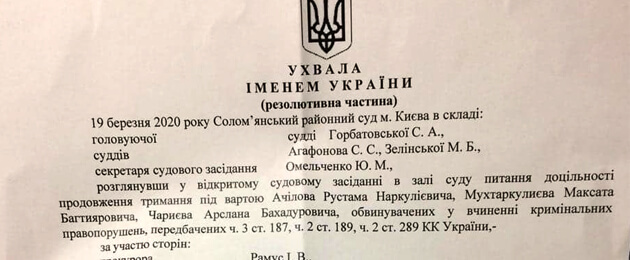 Дело граждан Туркменистана в Киеве: Потерпевшего уговаривают отозвать отказ от претензий
