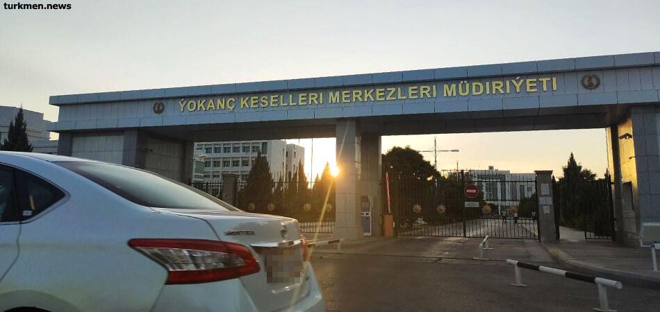 В столице Туркменистана наблюдается всплеск заболеваемости COVID-19. Закрыли все игротеки
