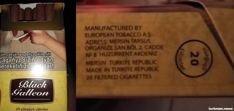 купить сигареты из турецкого табака