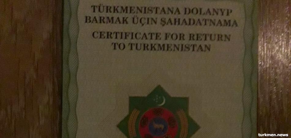 Вместо новых паспортов мигрантам из Туркменистана в Турции выдают «сертификаты на выезд»