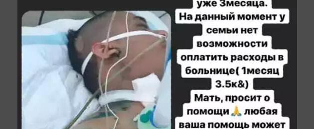 Студентов из Туркменистана в России обвинили в вымогательстве, избиении и публичном унижении соотечественника