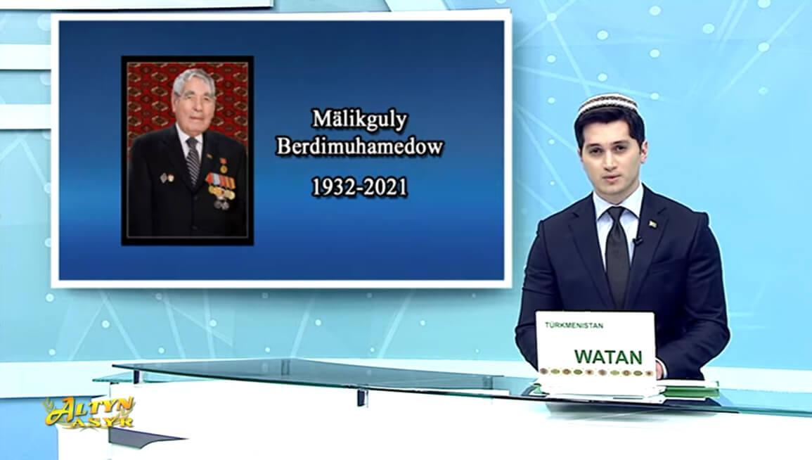 Скончался Мяликгулы Бердымухамедов – отец президента Туркменистана