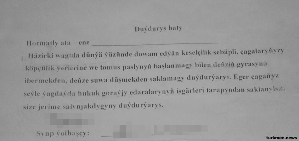 Родителям школьников Балканского велаята пригрозили штрафом за купание детей на Каспии