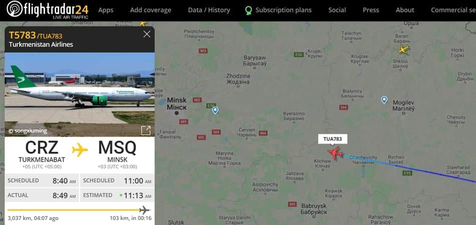 Самолет авиакомпании «Туркменистан» вылетел в Минск за студентами