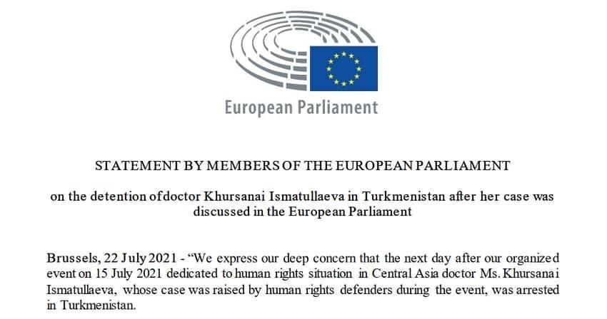 Депутаты Европарламента выпустили заявление по поводу задержания доктора из Туркменистана Хурсанай Исматуллаевой