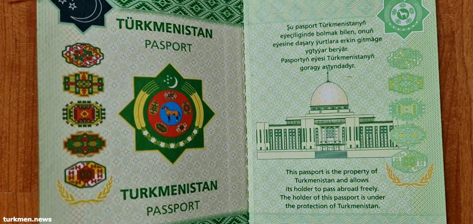 «Продленные» туркменские загранпаспорта бесполезны. Граждан не пускают в третьи страны