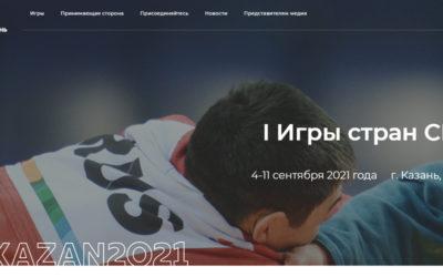 Туркменистан отказался от участия в первых Играх стран СНГ