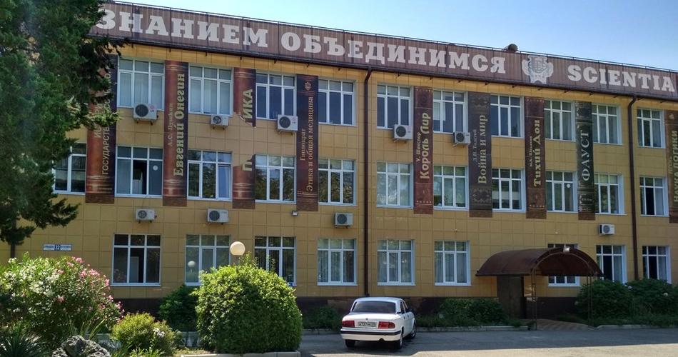 Московское общество туркменской культуры заявило о 10 тысячах студентов-нелегалов. Дипломаты требуют взятки за посадку на несуществующие рейсы
