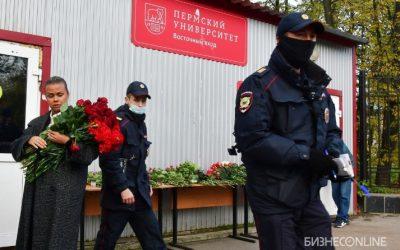 Бердымухамедов выразил соболезнования по поводу стрельбы в Перми и не упомянул пострадавших туркмен