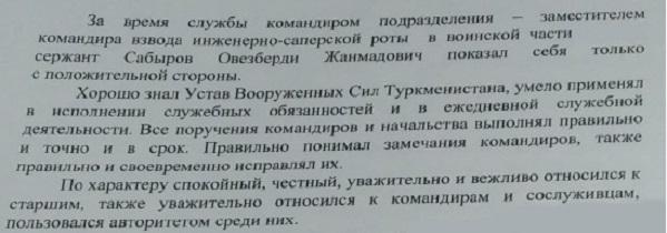 Студент из Туркменистана помог спасти более 20 человек при стрельбе в Перми