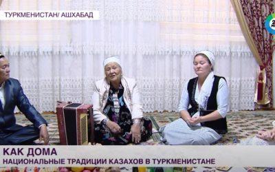 Российский телеканал выпустил репортаж о счастливой жизни казахов в Туркменистане