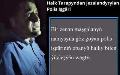 В туркменском селе произошел скандал из-за прихода полицейского «на свидание» к жене мигранта